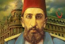 صورة عمرو الملاّح : عبد الحميد الثاني.. السلطان المعمار