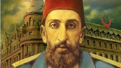 عمرو الملاّح : عبد الحميد الثاني.. السلطان المعمار