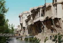 صورة نهر بردى – دمشق 1908