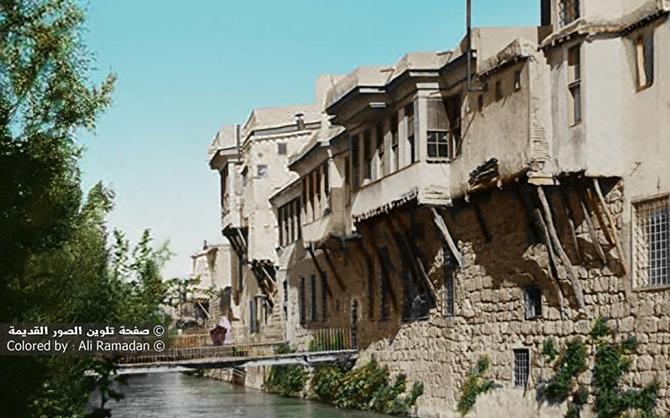 نهر بردى - دمشق 1908