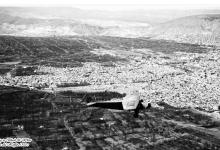 صورة دمشق – صورة جوية في الثلاثينات