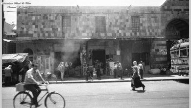صورة دمشق- الجامع المعلق في الستينيات