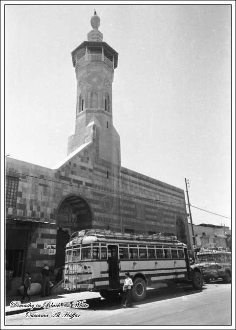 دمشق- الجامع المعلق في الستينيات