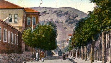 القنصلية البريطانية في دمشق ـ طريق الصالحية