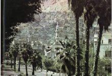 صورة دمشق – بإتجاه ساحة الروضة في السبعينيات