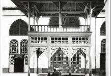دمشق - ميضأة مسجد التوبة في الثلاثينيات..
