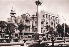 صورة دمشق- مئذنة جامع البصروي وفندق أمية