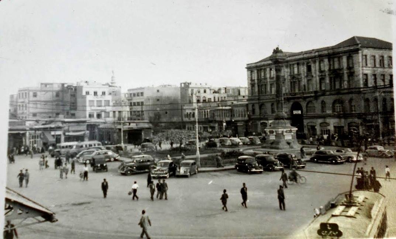 دمشق 1947 - ساحة المرجة..