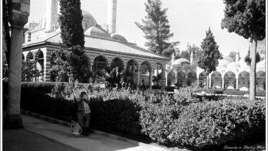 صورة دمشق 1963- التكية السليمانية