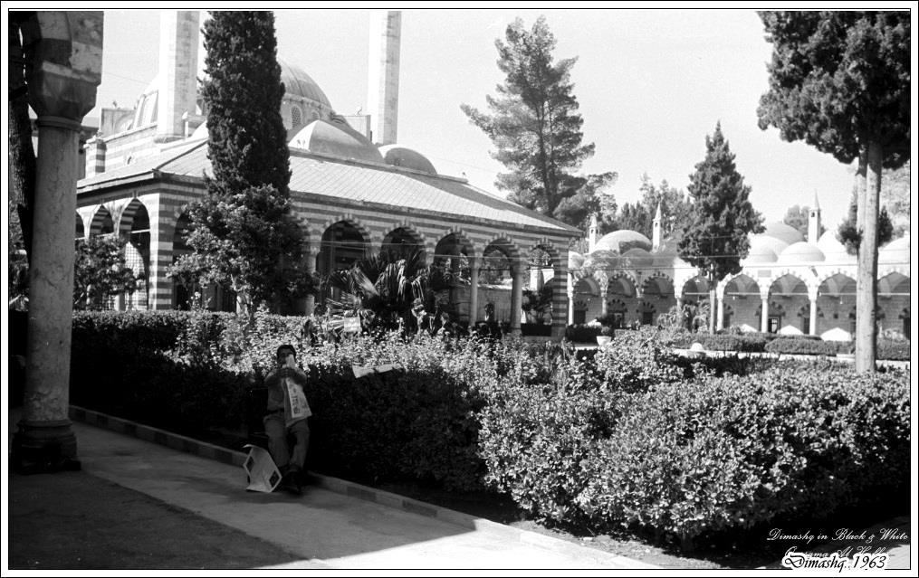 دمشق 1963- التكية السليمانية