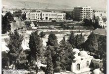صورة دمشق – حديقه الجلاء..ثانوية جودت الهاشمي (مدرسة التجهيز)في الخمسينيات
