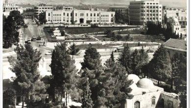 دمشق - حديقه الجلاء..ثانوية جودت الهاشمي (مدرسة التجهيز)في الخمسينيات