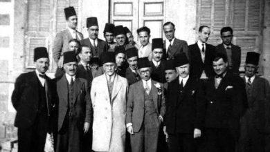 صورة الكتلة الوطنية السورية 1928