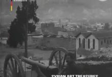 صورة دمشق 1915 – قلعة دمشق وماحولها في الحرب العالمية الأولى