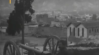 دمشق 1915 - قلعة دمشق وماحولها في الحرب العالمية الأولى