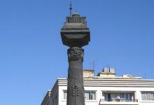 صورة صورة للنصب التذكاري للاتصالات البرقية في ساحة المرجة عام 2010