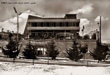صورة حلب –  جامع الفرقان