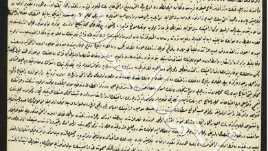 وثيقة: تكليف رئيس بلدية مركز لواء الزور ببناء وإحياء قرية الجفرة