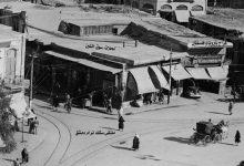 صورة سوق التبن و كراج بيروت وفلسطين / ساحة المرجة عام 1942