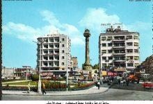 صورة دمشق -ساحة المرجة من الغرب الى الشرق في عام 1959