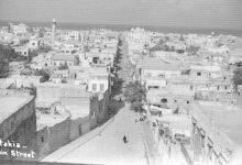 صورة اللاذقية : صورة ملتقطة من مسجد المغربي عام 1955م..