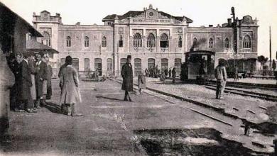 دمشق 1907- موقف انتظار القطار بمحطة الحجاز