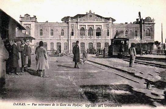 صورة دمشق 1907- موقف انتظار القطار بمحطة الحجاز