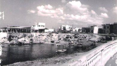 صورة اللاذقية: الكورنيش الغربي .. مينة القزيز ومقهى العصافيري1960