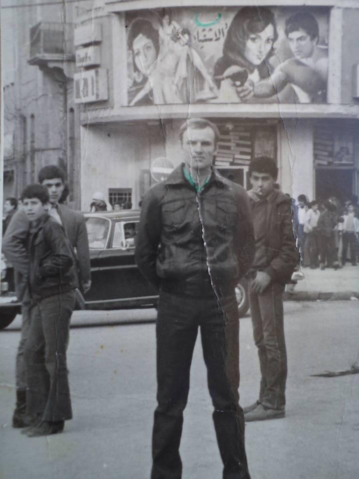 حمص 1983 : واجهة سينما الزهراء (مسرح الروضة)