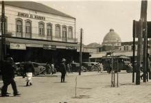 صورة حمص ١٩٣٢ : تقاطع ساحة الساعة القديمة مع شارع السراي