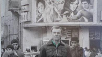 صورة حمص 1983 : واجهة سينما الزهراء (مسرح الروضة)