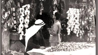 صورة اللاذقية : السوق الشعبي للأحذية 1968