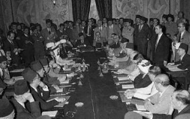 مؤتمر بلودان الأول عام 1937