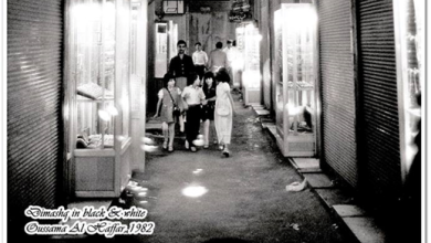 دمشق - سوق القوافين..1983