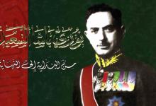 صورة نوري السعيد وإغتيال عبد القادر الجزائري في دمشق 1918