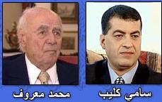برنامج زيارة خاصة - محمد معروف.. زمن الاحتلال والانقلاب