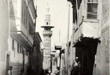 صورة دمشق 1929 – جامع عمر السفرجلاني أو جامع القاري حي القيمرية..