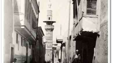 دمشق 1929 - جامع عمر السفرجلاني أو جامع القاري حي القيمرية..