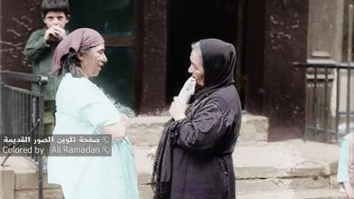 صورة نساء سوريات في الحي السوري في نيويورك بين 1920 – 1930