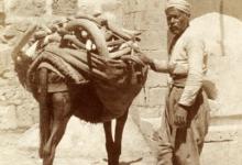صورة بائع خيار في دمشق 1910