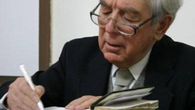 باسل عمر حريري- الدكتور محمد بشير الكاتب