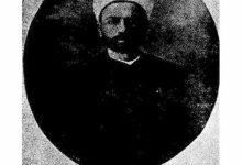 صورة نادرة مرسومة باليد للشيخ محمد راغب الطباخ 1923
