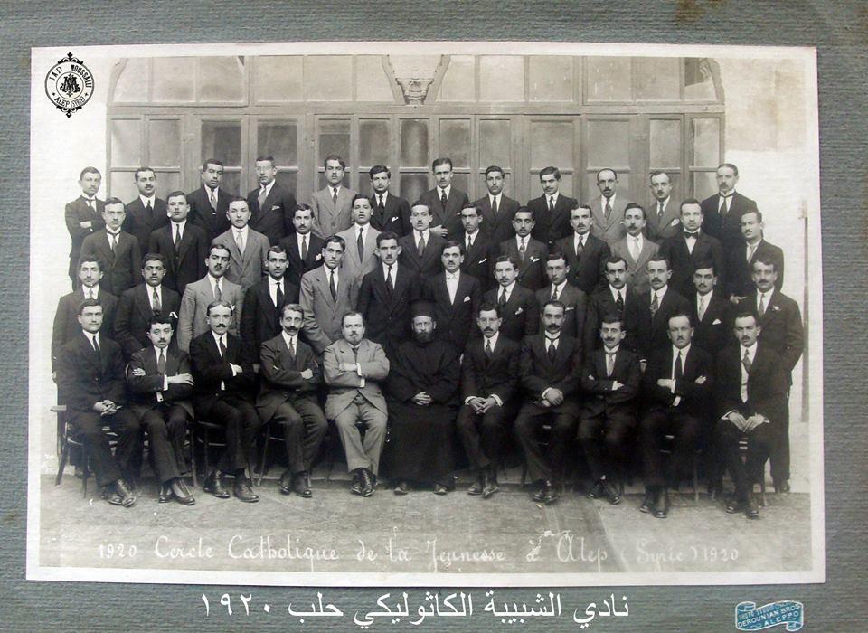 أعضاء نادي الشبيبة الكاثوليكي بحلب1920