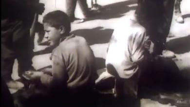 صورة فيديو  – حي شعبي في دمشق 1972