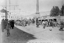 صورة دمشق 1918- تمركز القوات البريطانية في ساحة المرجة