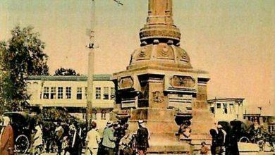 صورة دمشق – النصب التذكاري و مناهل المياه – سبيل المرجة  1918