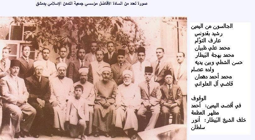 سامرة القواص:  من أعلام بلدي..أحمد مظهر العظمة