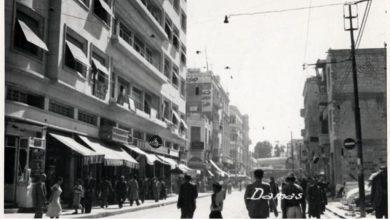 شارع السنجقدار من الغرب بعد حريق عام 1928