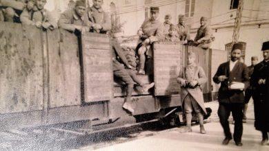صورة دمشق محطة الحجاز 1926