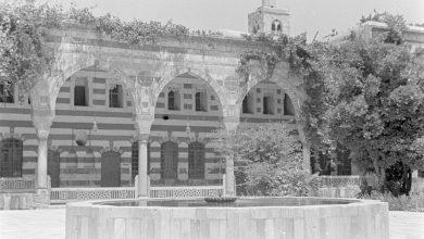 دمشق 1936 مجموعة ليون هايزين قصر العظم